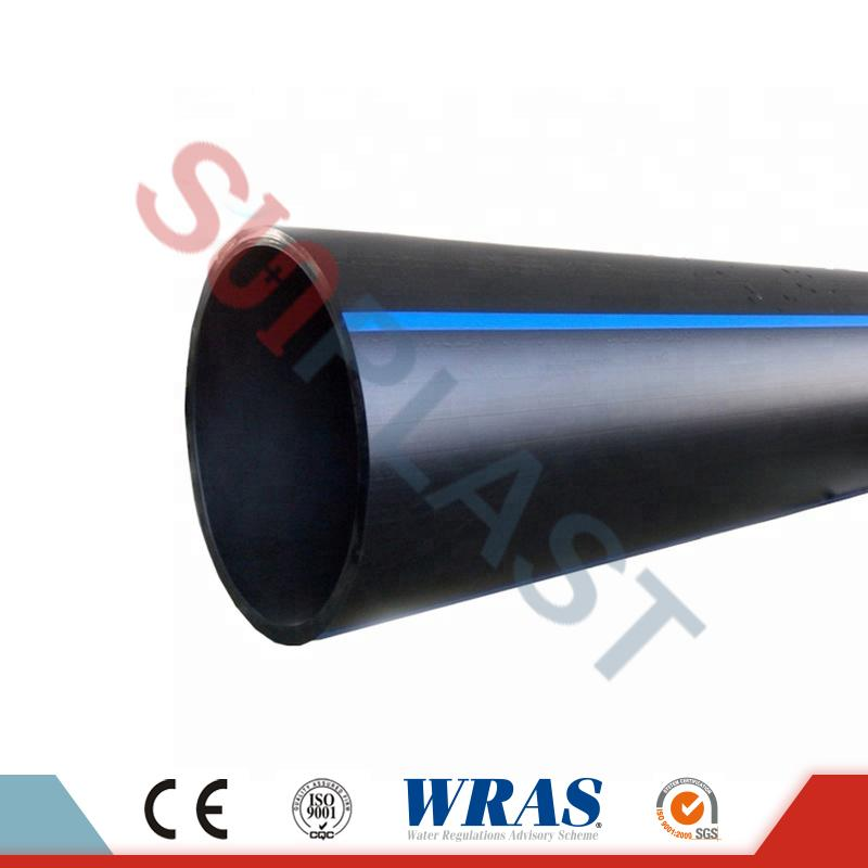 Poly Drain Pipe