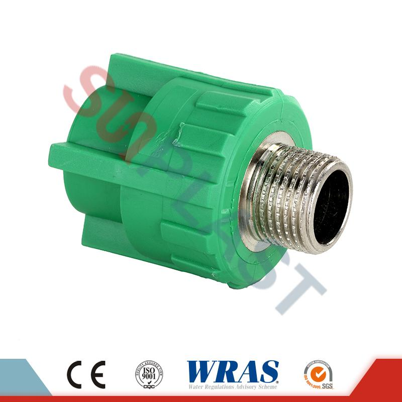 PPR Male Coupler